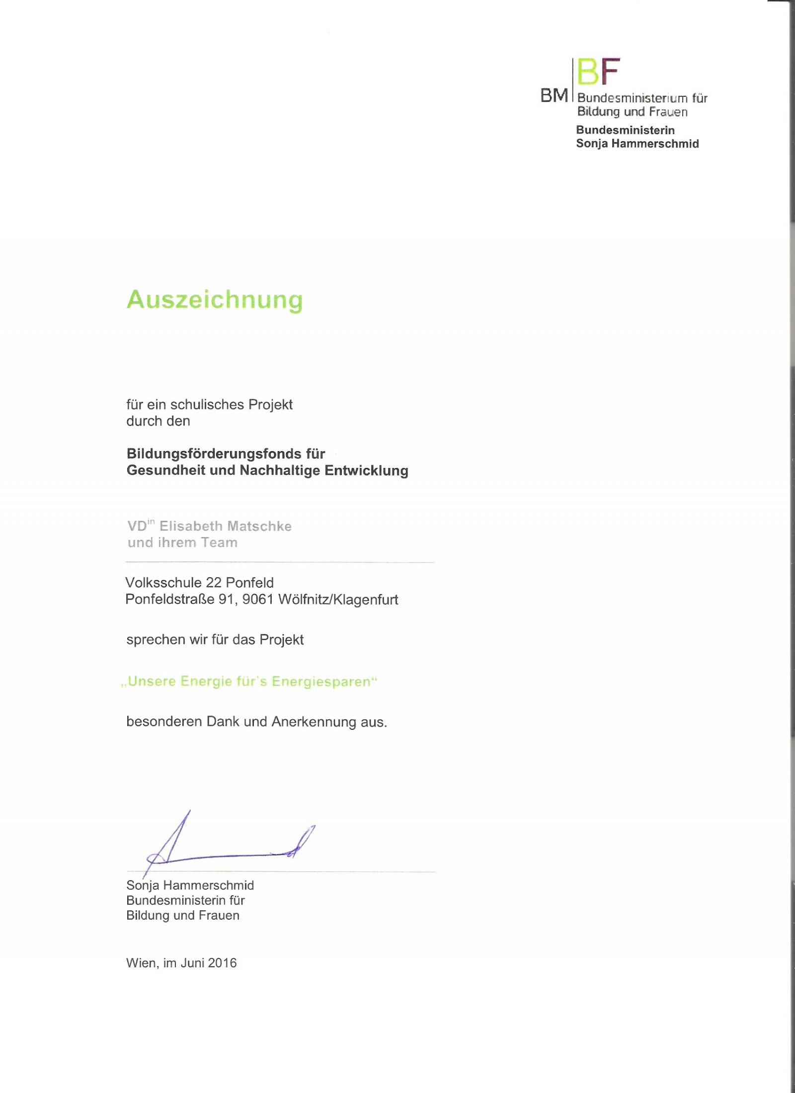 Urkunde Auszeichnung